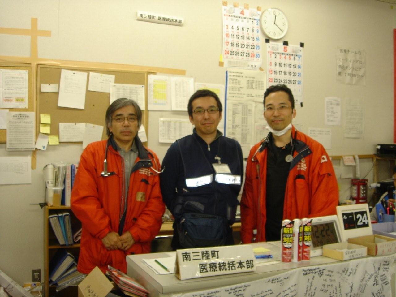 8_Medical_Volunteer_HQ_in_Minami_Sanriku
