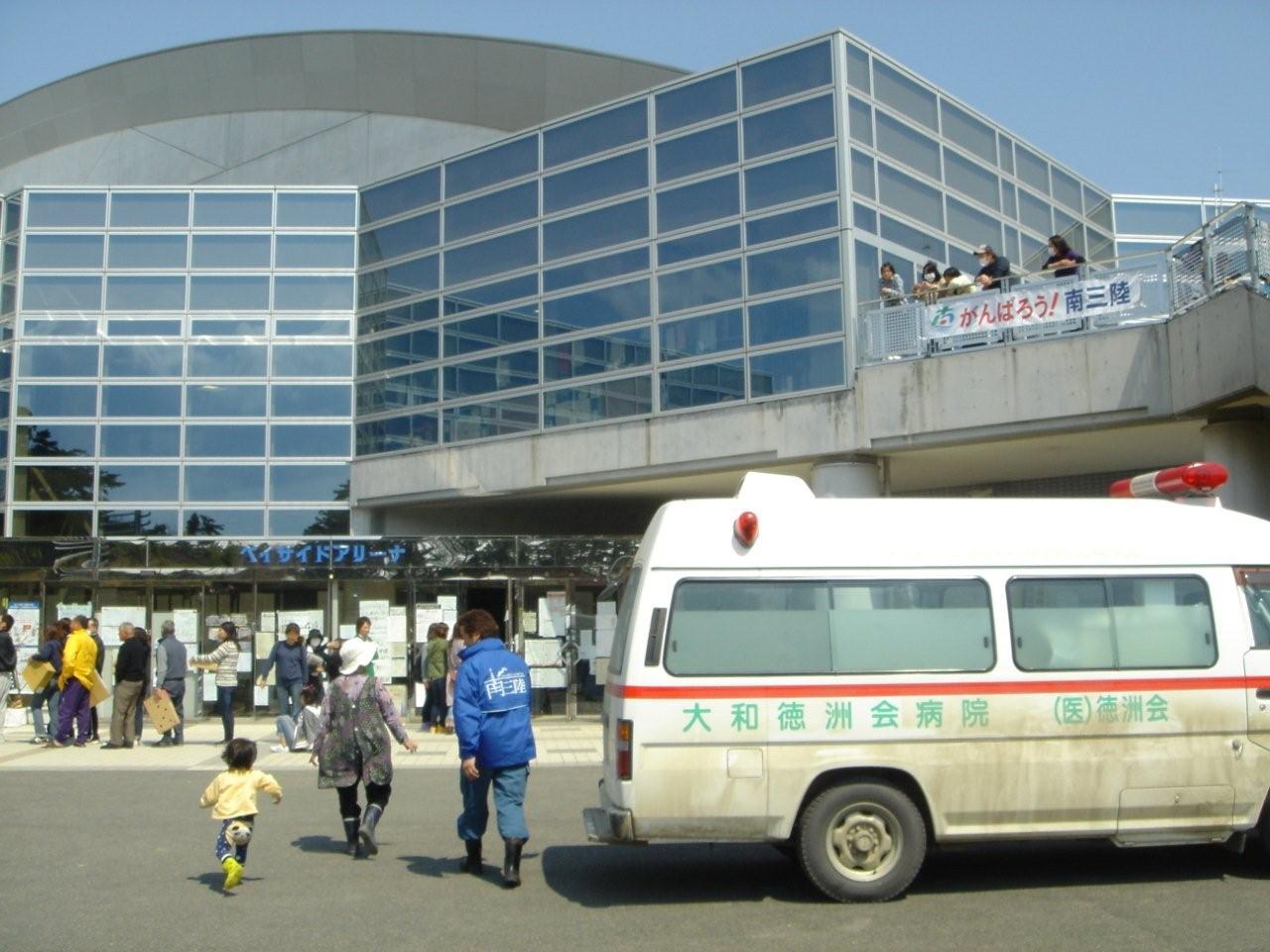 9_Minami_Sanriku_Bayside_Arena