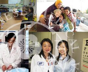 Japanese Medical Society of America – Japanese Medical Society of